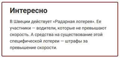 Самые известные российские лотереи: отзывы и обзор