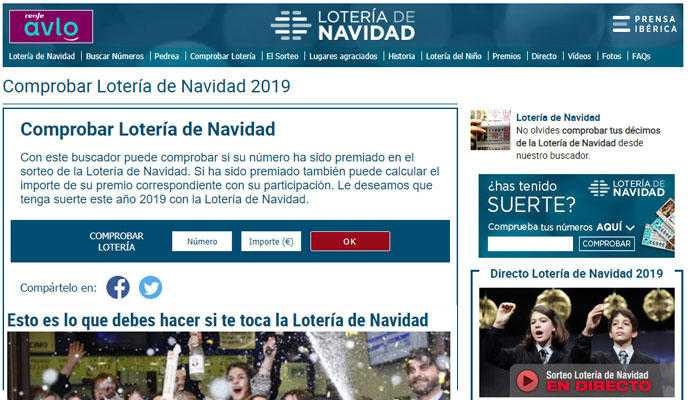 Эль гордо де навидад 2018, итоги и подробности