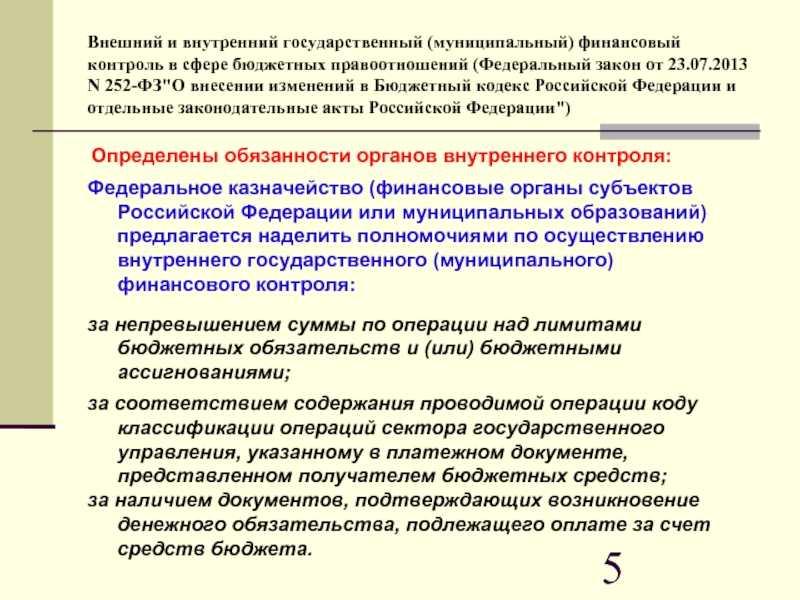 Закон о запрете переводов нелегальным букмекерам, лотереям и покер-румам   vipdeposits
