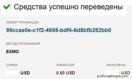 0.09356918 xem/usd   купить nem на exmo