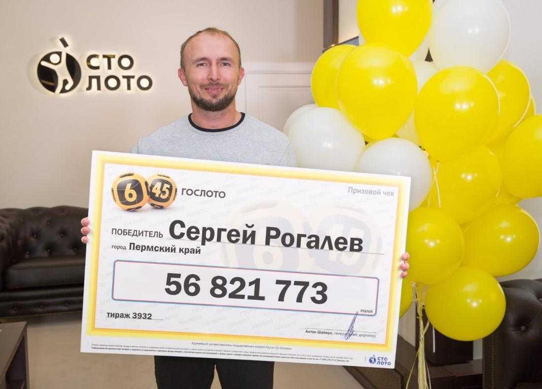 Как я выиграл деньги в лотерею, мой отзыв. реально ли выиграть в российскую лотерею
