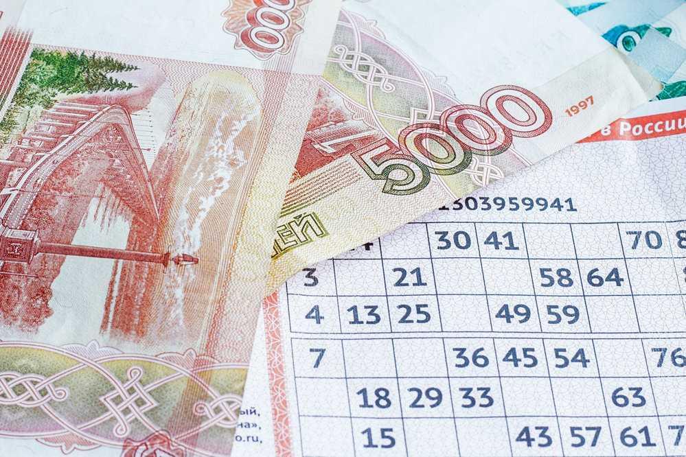 Лото 6/49 лото макс olg казино sault ste.корпорация лотерей и игр мари онтарио, другие png | hotpng