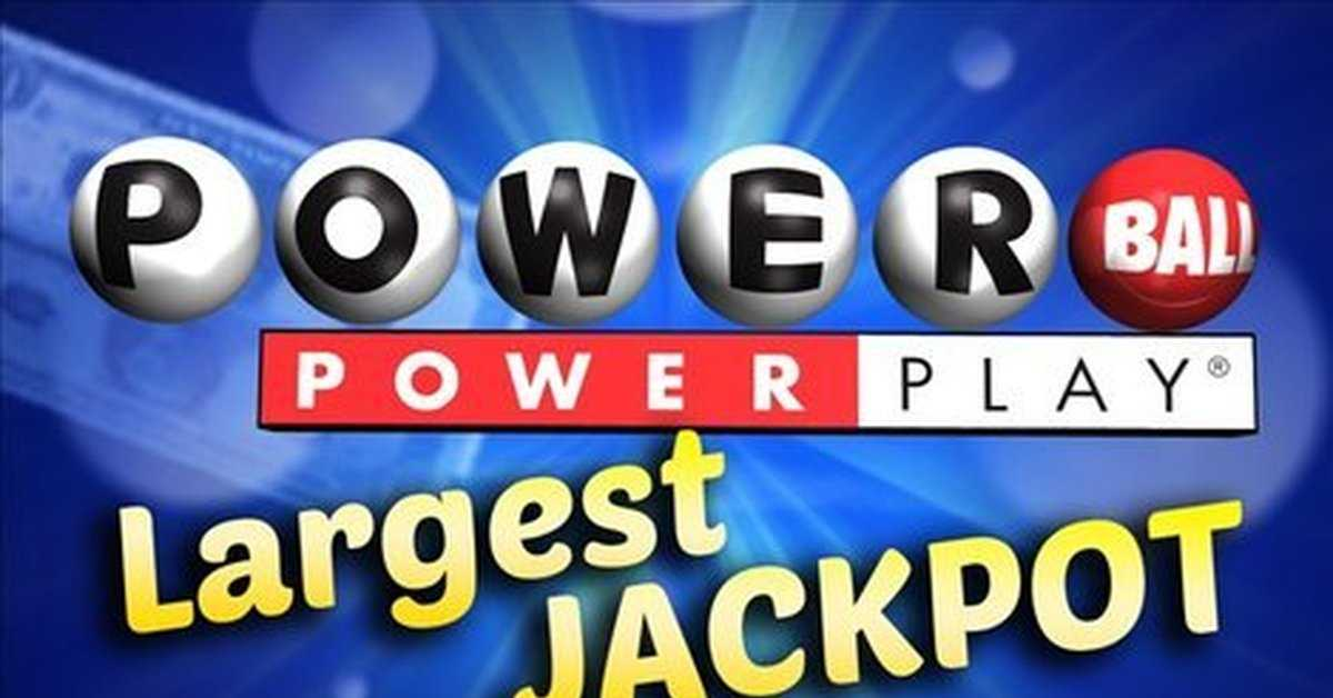 Лото powerball | американская лотерея powerball | пауербол