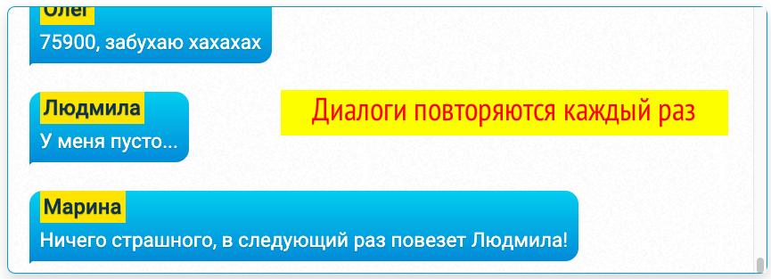 Мегалото - европейская официальная лотерея | стоп обман