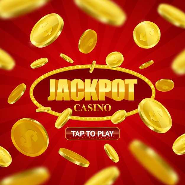 Джекпот в казино monoslot!