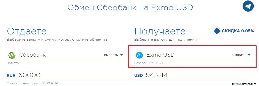 0.09356918 xem/usd | купить nem на exmo