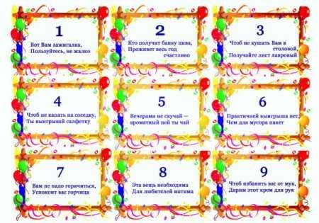 Гослото и суперлото - дарит бесплатные, подарочные, лотерейные билеты