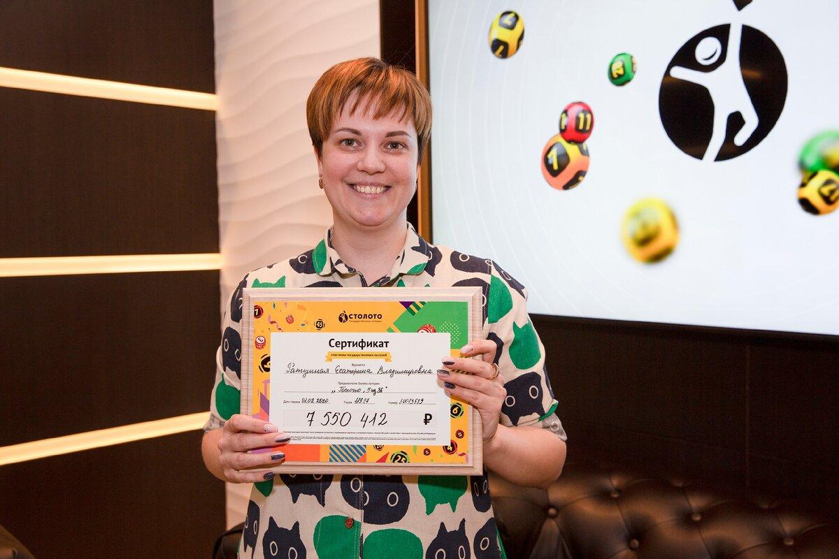 Наука подтверждает, что победители лотереи остаются богатыми и счастливыми