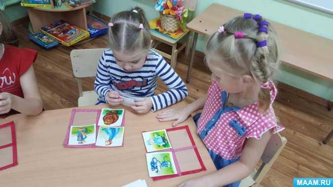 Литературная игра для начальной школы