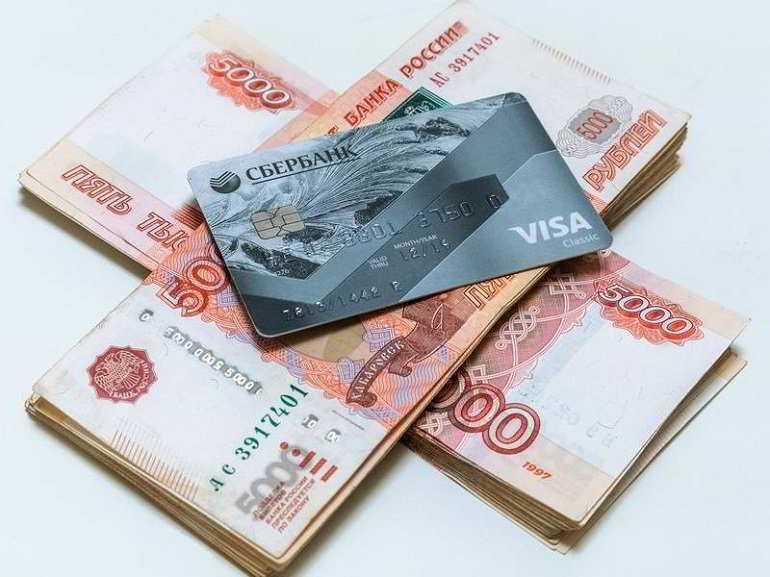 Как выиграть деньги без вложений