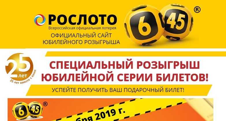 Бесплатная лотерея с реальным выигрышем: варианты, возможности, советы | seiv.io