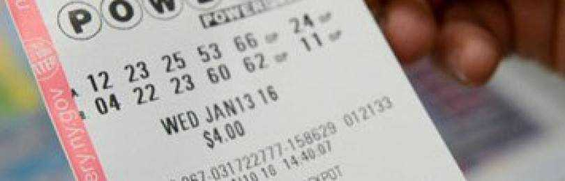 Лотерея австралии powerball australia — как купить билет из россии | лотереи мира
