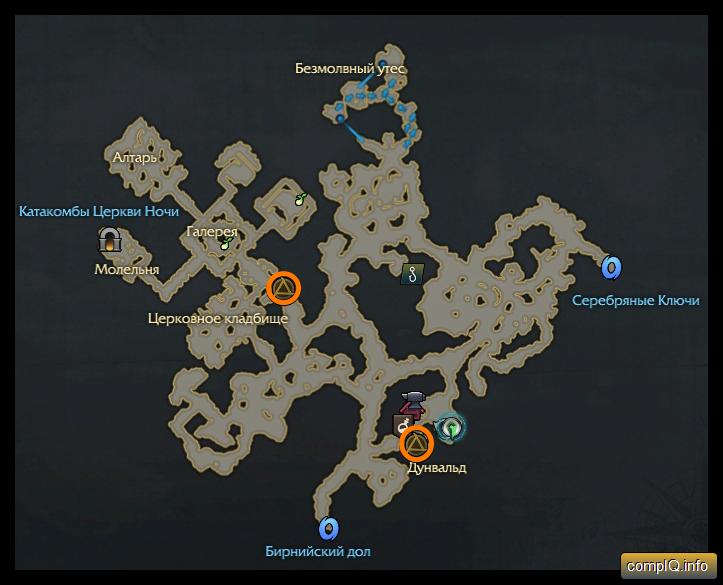 Ремесленная настойка в лост арк: собираем все банки (44 штуки) | игровой портал mygrind.ru
