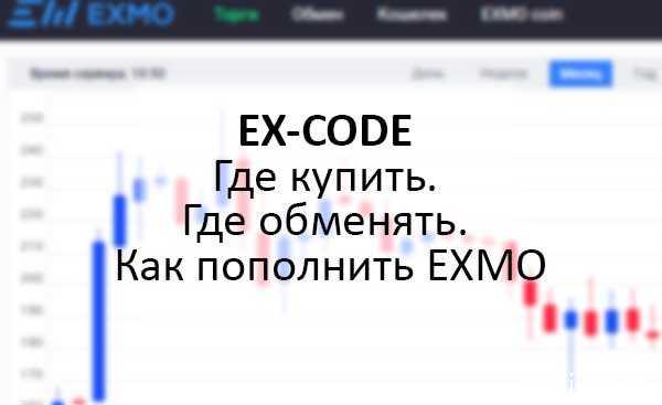 0.7170 zrx/usd | купить 0x на exmo