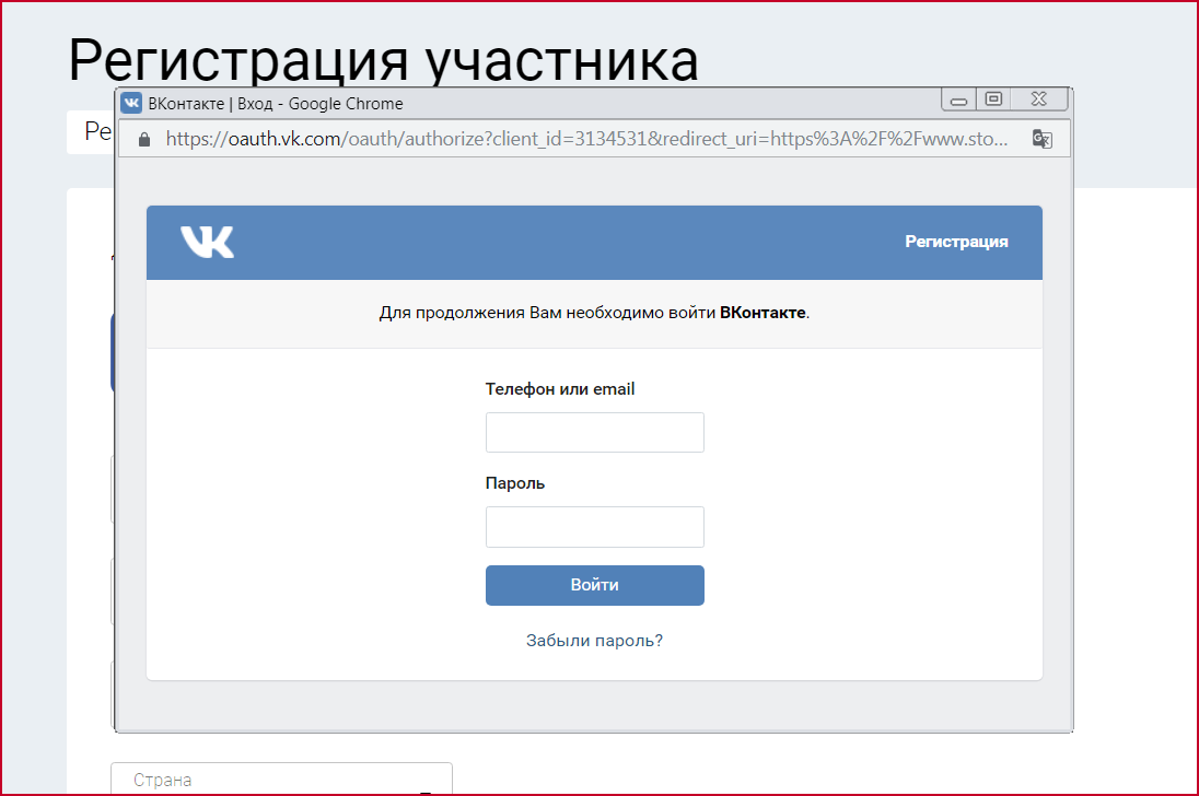 Регистрация и вход в столото на официальном сайте