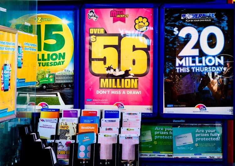 Итальянская лотерея millionday (5 из 55)