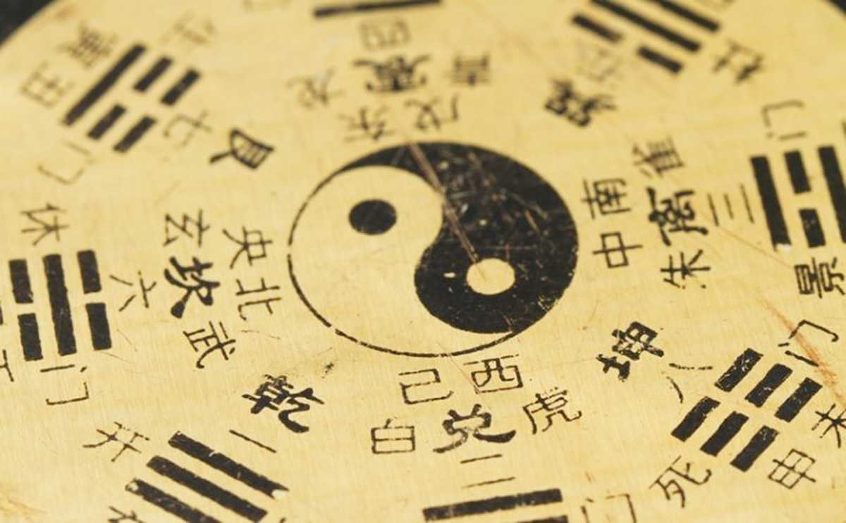 Счастливые и не счастливые китайские числа - ichinese.online