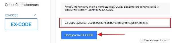0.00514445 smart/usd | купить smartcash на exmo