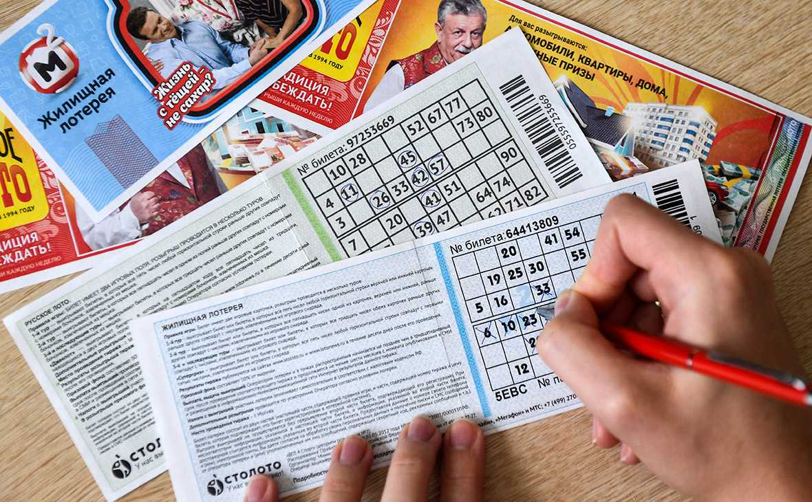 "Оао ""российские лотереи"", москва (инн 7704137607, огрн 1037739301973)"
