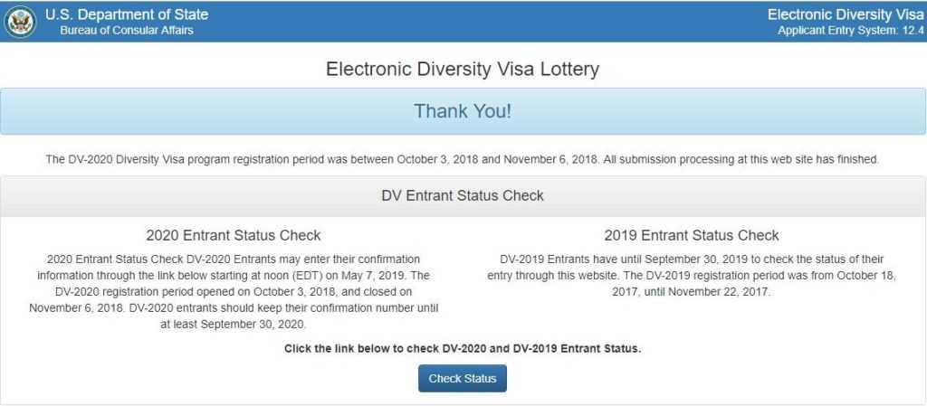 Результаты лотереи dv-2021