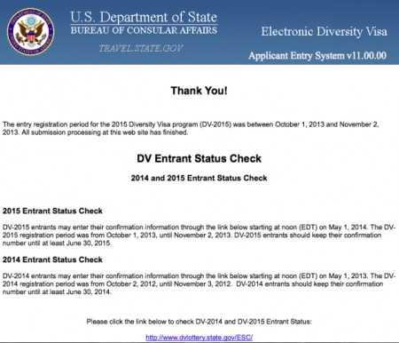 Dv-2020: проблемы с проверкой статуса заявки