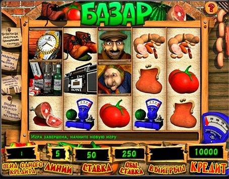 Азартные игры игровые автоматы играть бесплатно без регистрации онлайн!