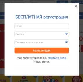Лотерея satty zhuldyz (сатти жулдыз) - лохотрон? обзор + отзывы 2020