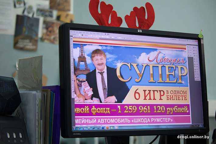 Онлайн лотерея без вложений беларусь. как купить лотерейный билет через интернет