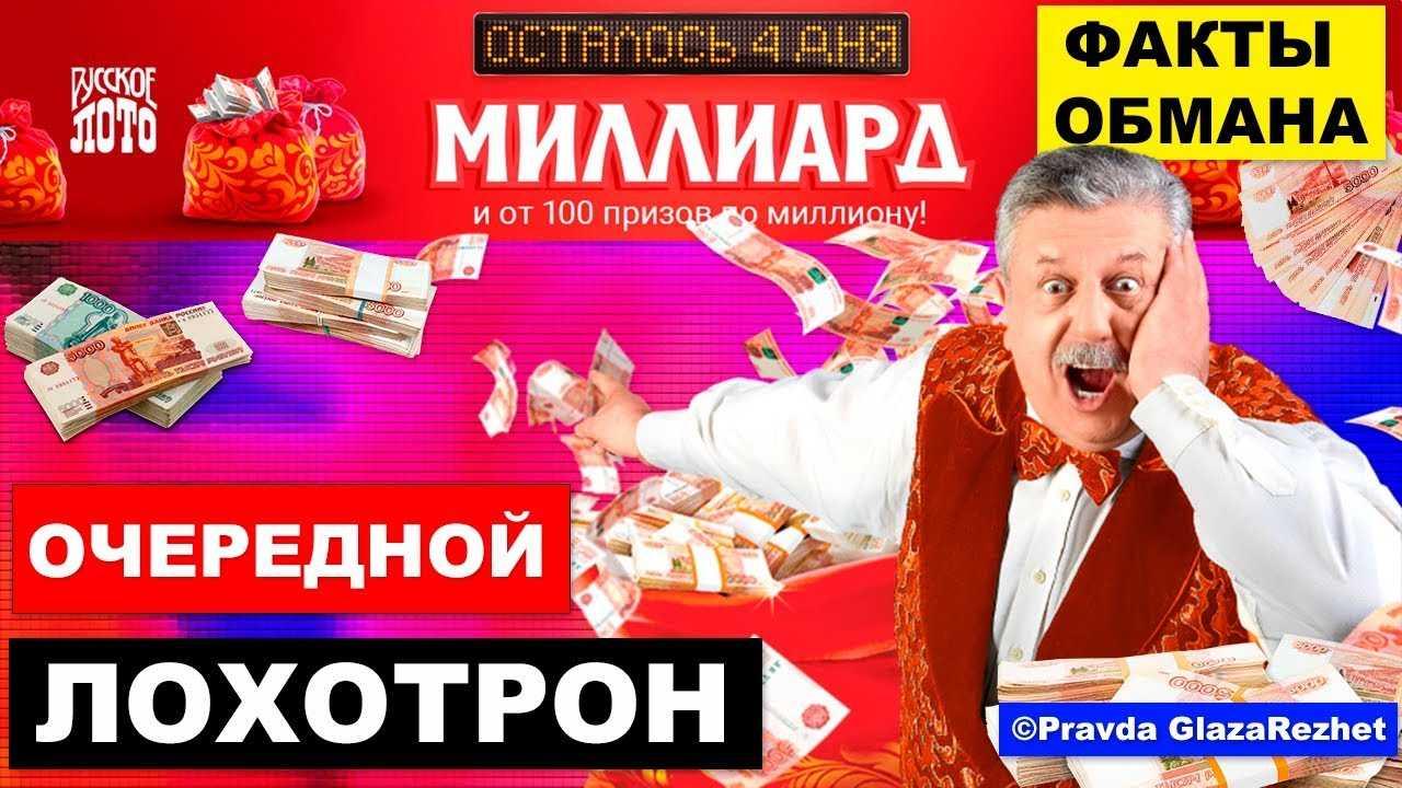 Казахстанец выиграл крупную сумму в испанскую лотерею – как ему это удалось — forbes kazakhstan