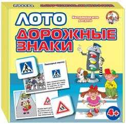 Детская библиотека: «игротека в библиотеке» (6+)