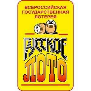 Как участвовать в лотереях на сайте столото — основные правила и полезные советы