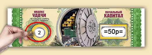 Проверить билет капитал серия мдв 04. комбинированная лотерея «капиталъ