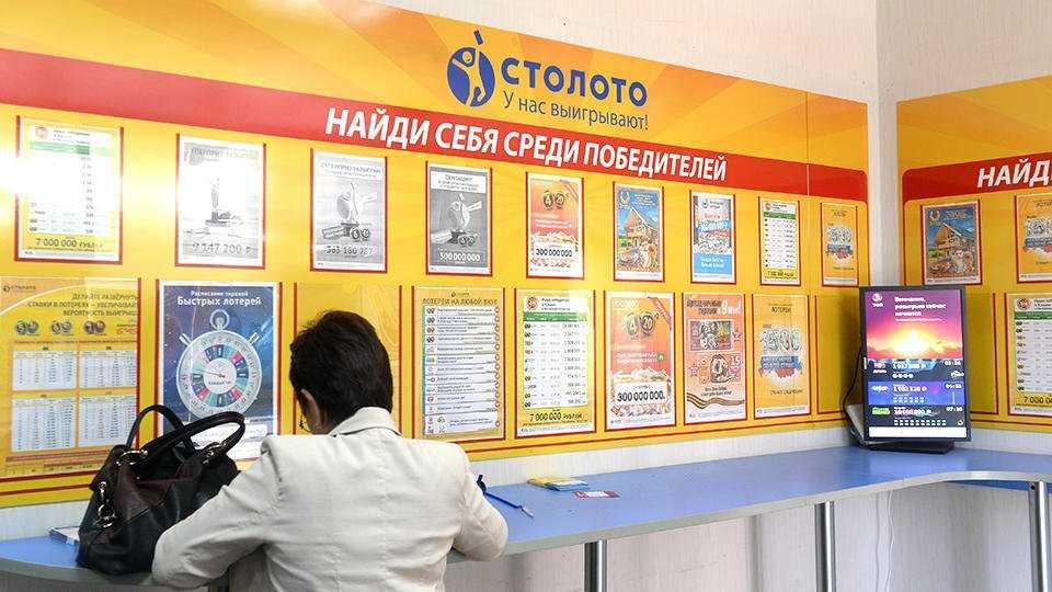 Все новости лотерей - logincasino