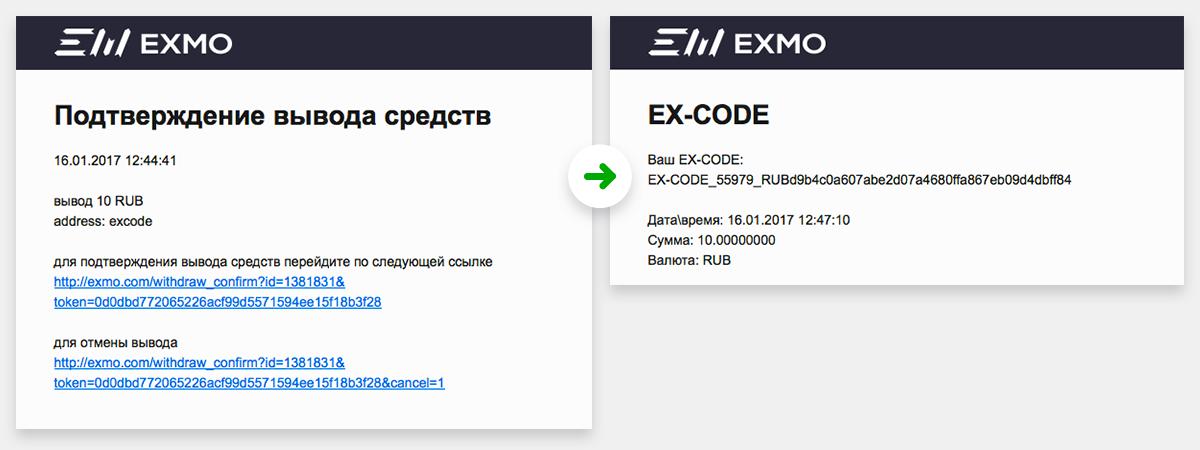 5.76 omg/usd   купить omisego на exmo