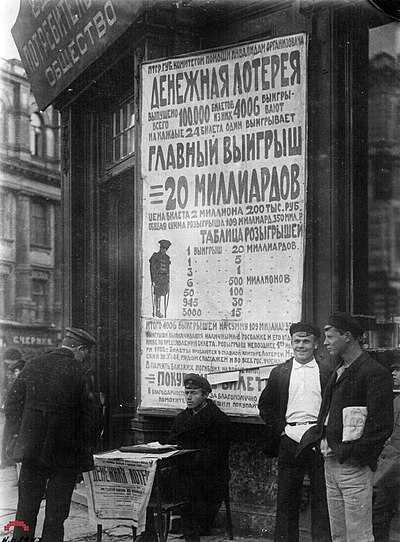 Американские лотереи для россиян. как играть?