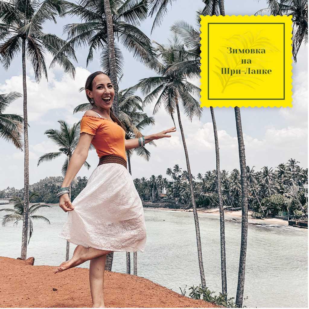 Казино на шри-ланке - отзывы об острове, фото и расположение на карте
