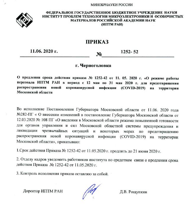 Казахстанцы могут выиграть джекпот $340 млн в эту пятницу — forbes kazakhstan