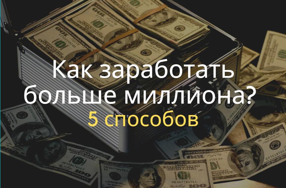Игры за которые платят деньги: 6 лучших и надежных