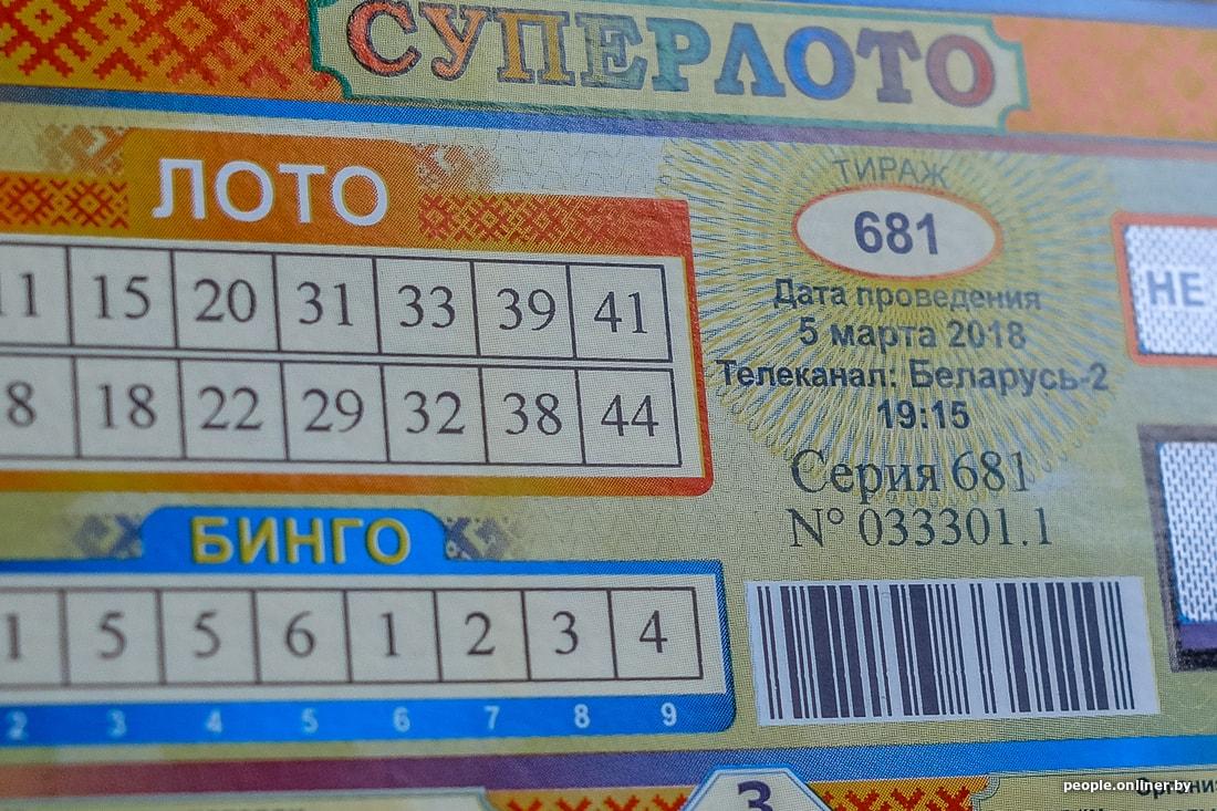 Кения лотерея ставки на спорт миллионер прогрессивный джекпот, гуманизм png | hotpng