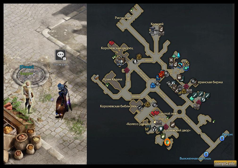 Карта семян мококо в lost ark | расположение всех семян в картинках