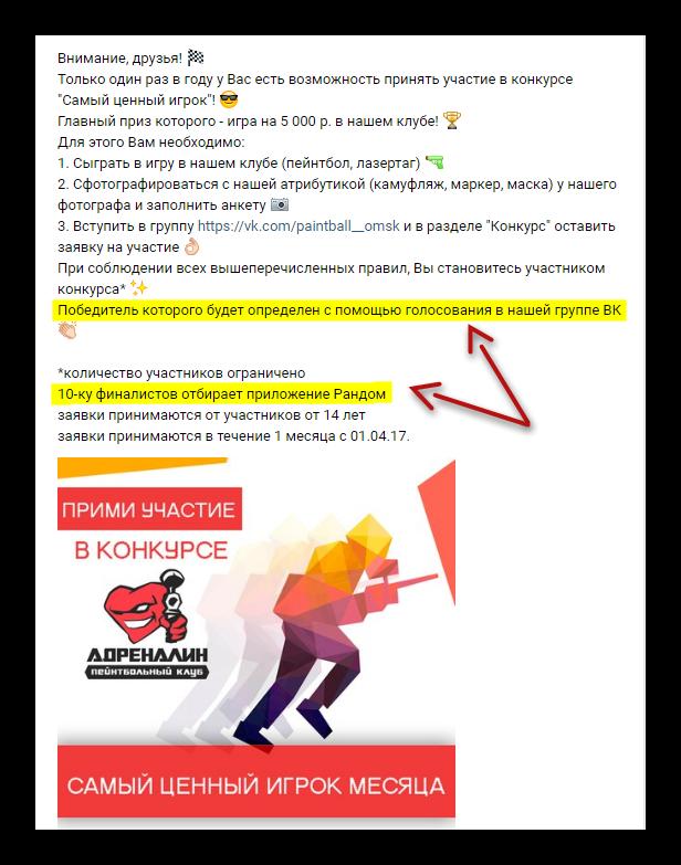 За голосование по поправкам к конституции можно получить 5000 рублей, и это не подкуп - бабкин михаил александрович, 12 июня 2020