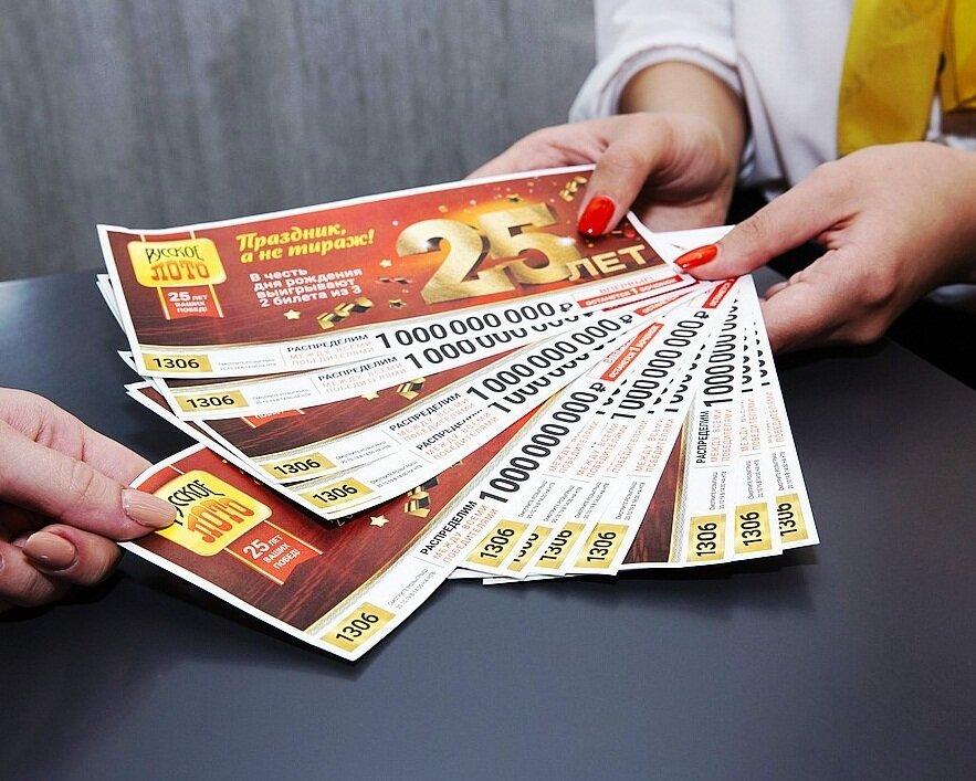 Лотереи в букмекерских конторах: где лучше ставить и на что ⏩
