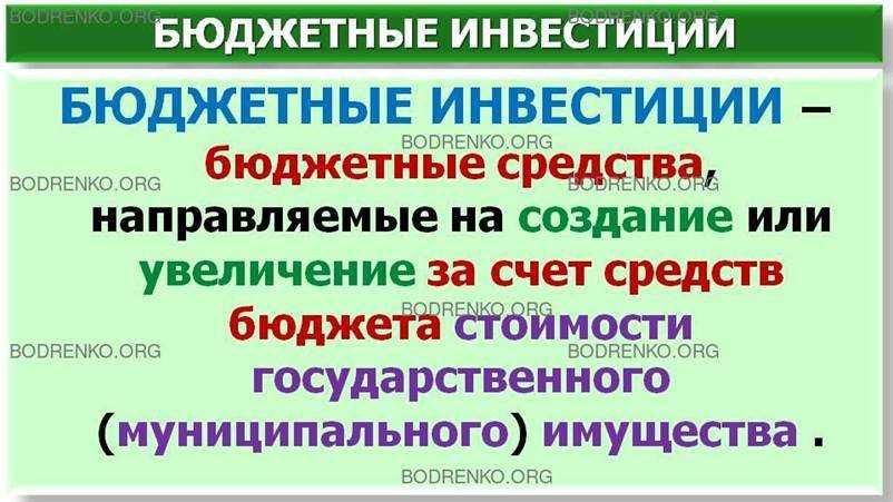 Эксперты: законопроект об ограничении событий для пари с букмекерами требует доработки — российская газета