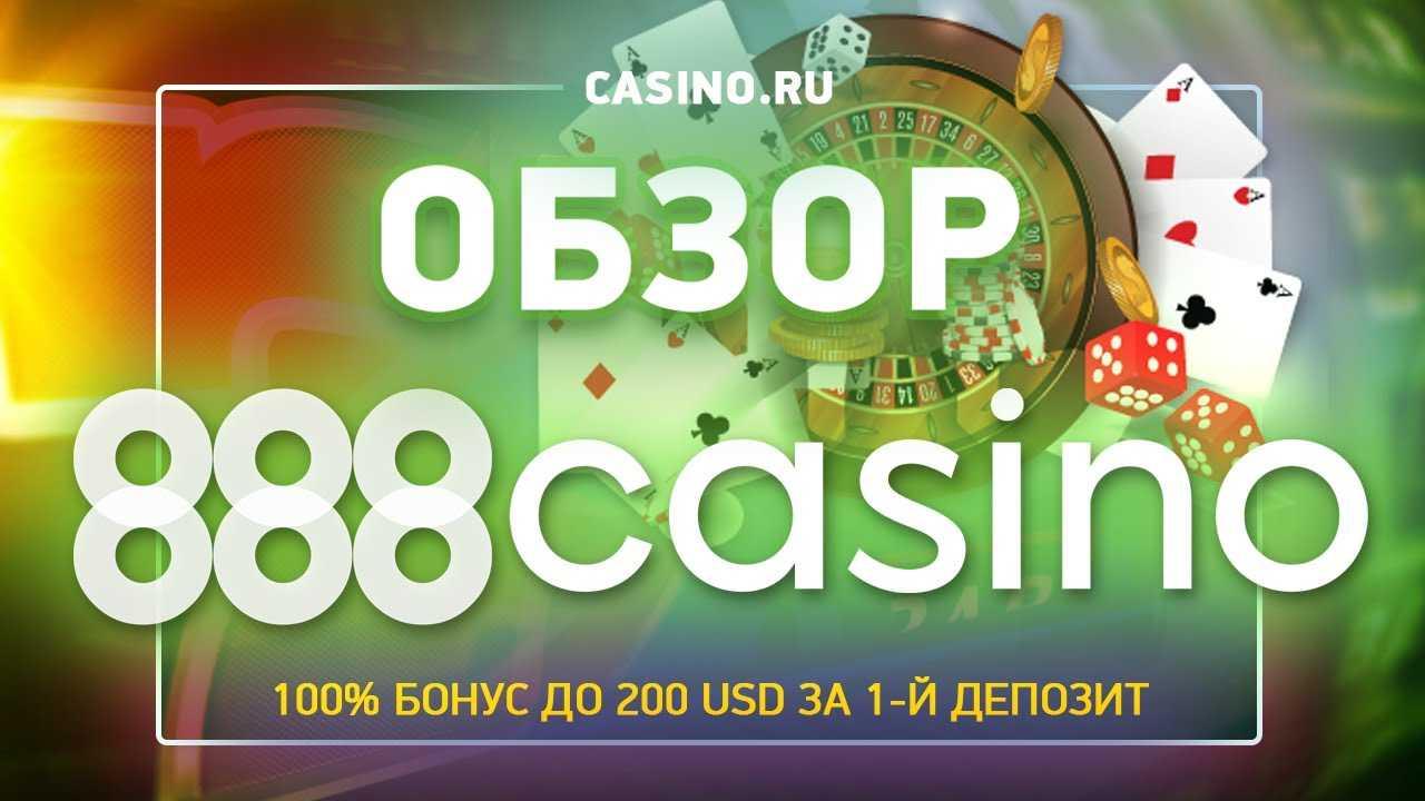 Заговор на выигрыш в лотерее: крупной суммы денег, на 100% выигрыш, последствия.