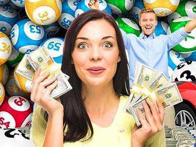 Как выиграть в лотерею в россии крупную сумму денег - секреты заработка на удаче