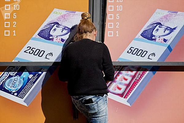 Самые большие выигрыши в лотерею. список счастливчиков