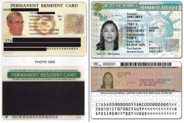 What is the green card lottery?