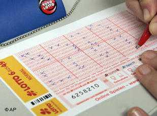 Английская лотерея lotto (6 из 59)