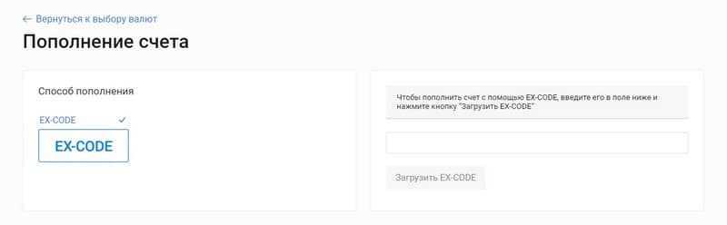 1.85 lsk/usd   купить lisk на exmo