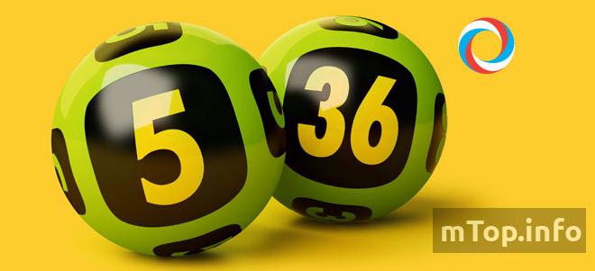 В какую лотерею выигрывают чаще